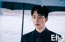 新우산남 등장!