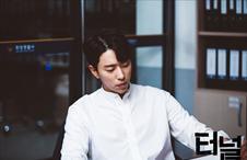 하얀 셔츠는 사랑입니다♥