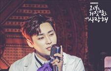 노래하는 남자 시현