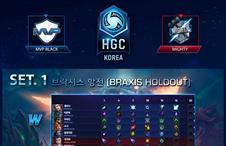 [HGC KR] 0422 MVP Black vs Mighty