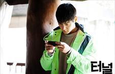 광호와 선재는 핸드폰을 좋아해♥