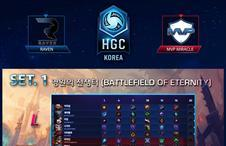 [HGC KR] 0421 Raven vs MVP Miracle