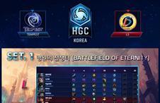 [HGC KR] 0422 Tempest vs L5