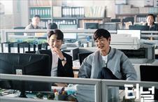 꽁냥꽁냥 강력 1팀