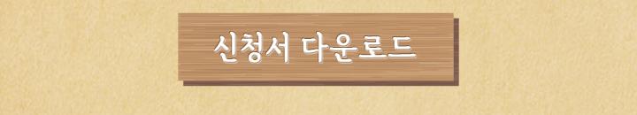 집밥콘서트_LA-특집_수정_02.jpg
