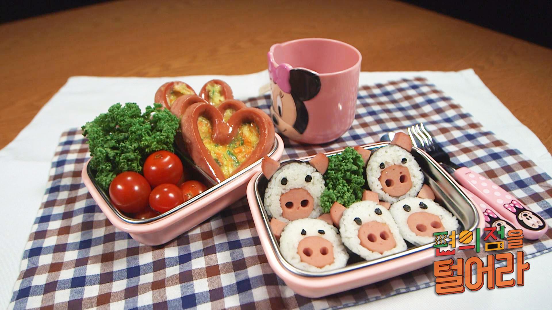 돼지도시락.jpg