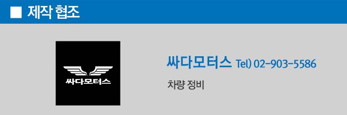 12회-골프GTI_02.png