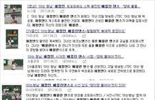 25회 <채정안&장희진> 베를린 댄스 '채정안', '장희진'과 스코틀랜드 댄스 전격공개!