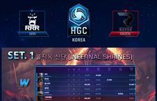 [HGC KR] 0716 Rrr vs Raven