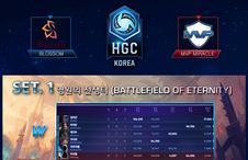 [HGC KR] 0722 BlossoM vs MVP Miracle