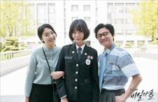 세젤귀 세 배우