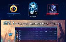 [HGC KR] 0924 L5 vs Tempest
