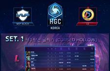 [HGC KR] 0917 MVP BLACK vs L5