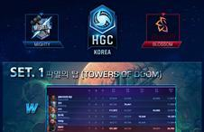 [HGC KR] 0930 Mighty vs BlossoM
