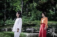 12화 김보은에게 주사놓는 강은실
