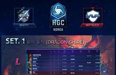 [HGC KR] 0923 Mighty vs MVP BLACK