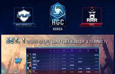 [HGC KR] 0922 MVP Miracle vs Rrr