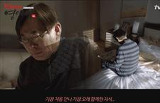 [명대사] ..아버지다