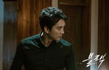 16화 무강 컴백(?)