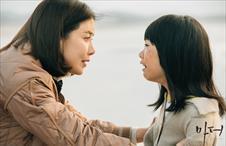 수진-혜나, 눈물의 포옹♥