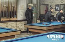 14화 한강주 액션씬 비하인드