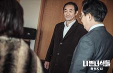 14화 조영국&하상모 비하인드