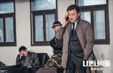 12화 성철&제문 비하인드