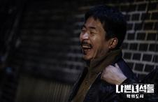 15화 성철 비하인드 3