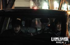 15화 성철 비하인드 1