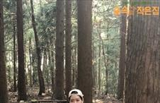 뚝딱 신혜 in the forest