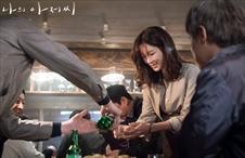 박동훈 상무님 승진 축하 파티(워후)