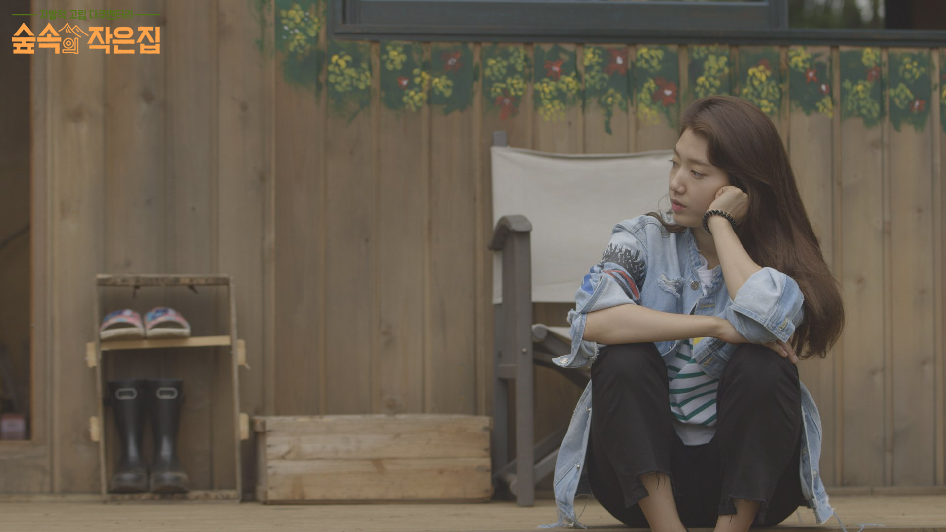 신혜 10-3.png