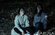 11화 세연&상희, 야산 공터에서 몸싸움