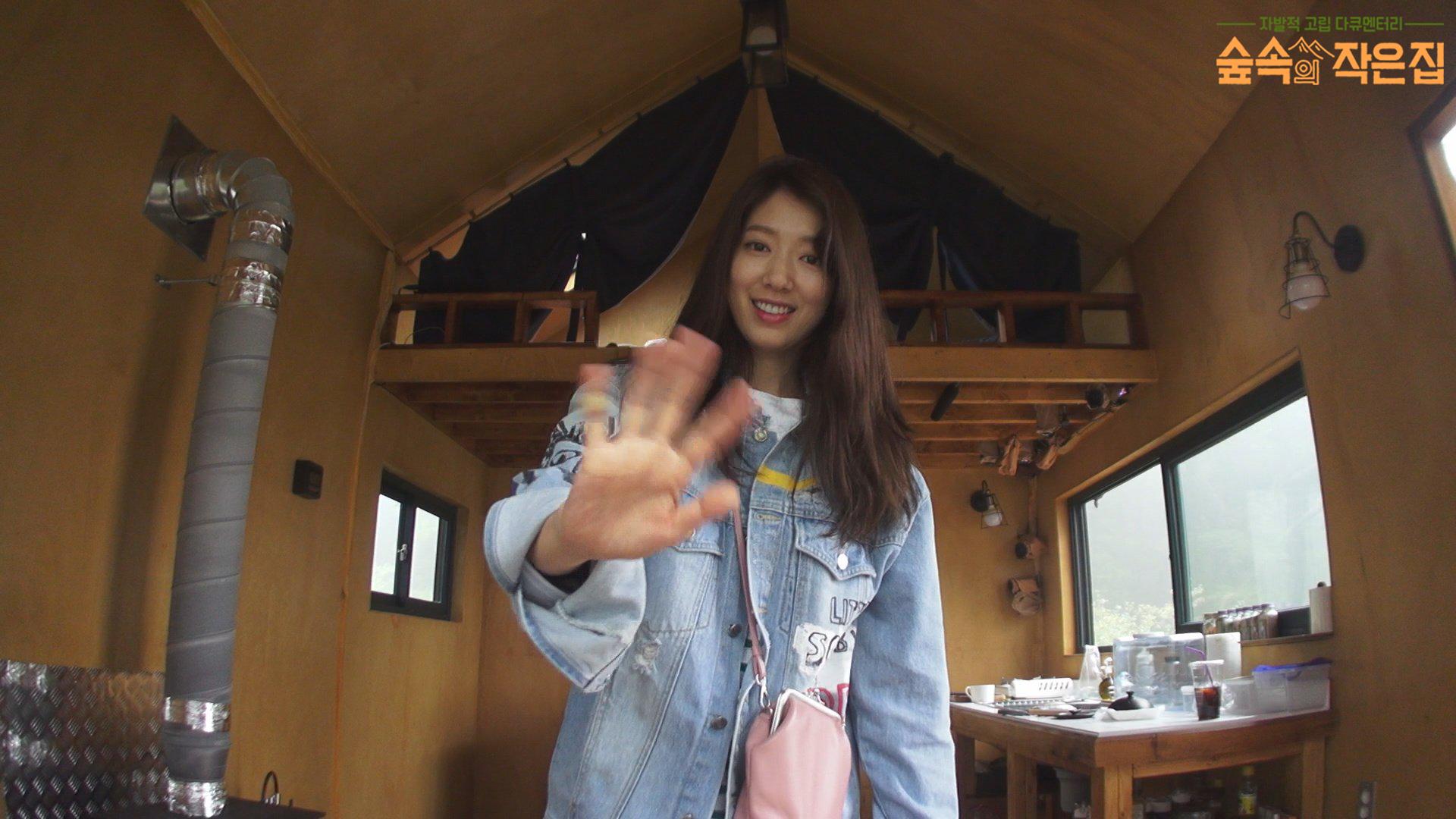 신혜 10-5.png