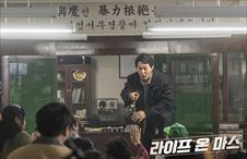 통반장들을 통해 범인을 찾아나선 정경호-박성웅!