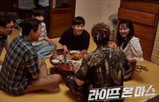 가족케미 강력3반의 식사시간♥ #무장공비