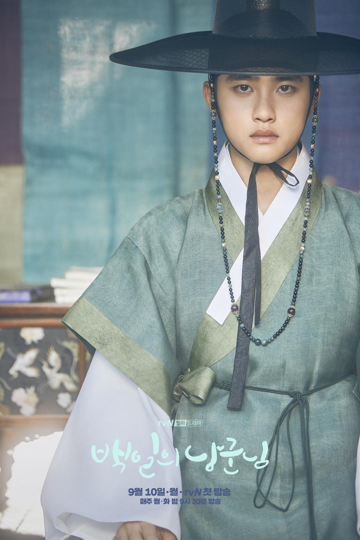 [백일의 낭군님] 율, 원득 포스터