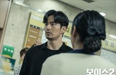 손호민 피습 용의자 추격에 나선 도강우,박은수