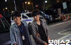 좀비 마약 자작극 벌인 BJ 고다윗 체포!