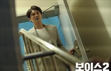 박은수에게 데이트폭력을 가하는 손호민(재희)!