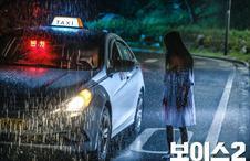 좀비녀에게 습격당한 택시운전사와 현장에 출동한 도강우!