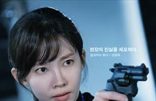 강경희 포스터