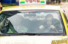 1화 전국구 베스트 드라이버 아령의 운전면허 시험?! #카메오_홍석천