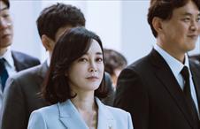 16화 박홍주 당선