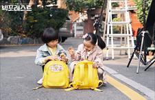 뽀쟉뽀쟉 유치원 가방