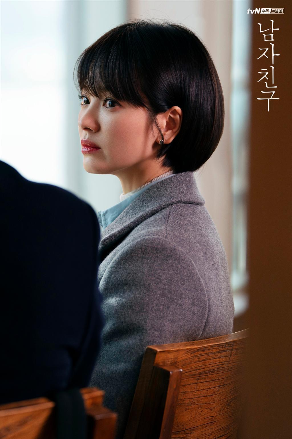 송혜교_리터칭-완료-(1).png
