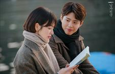 눈빛 만으로 이미 나라 구한 진혁-수현♥_♥