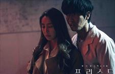 [12화] 밝혀진 대 반전 엔딩!