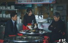 6화 우현과 동국