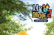 김숙 포스터